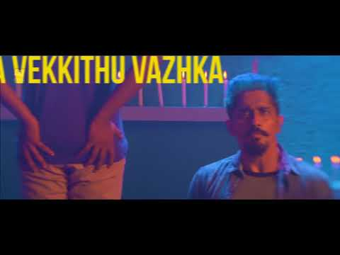 Shoot The Kuruvi Official Song Video From...