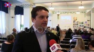 видео Презентация на тему «Наука краеведение»