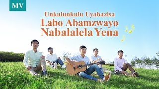 "Zulu Gospel Music ""UNkulunkulu Uyabazisa Labo Abamzwayo Nabalalela Yena"""
