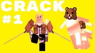 ON CRACK #1 😂 | AOT: Downfall | ROBLOX | ZEROBAKI