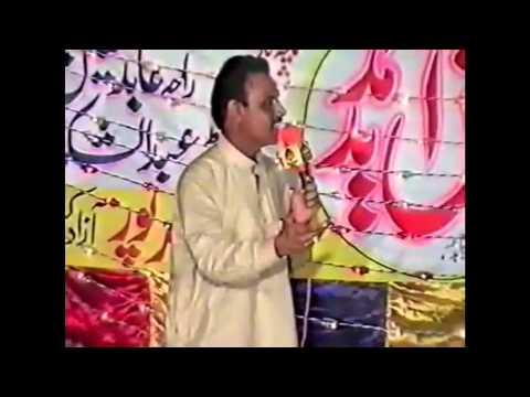 Raja Abid Hussain (kashti chal rei see naly jal rei see)