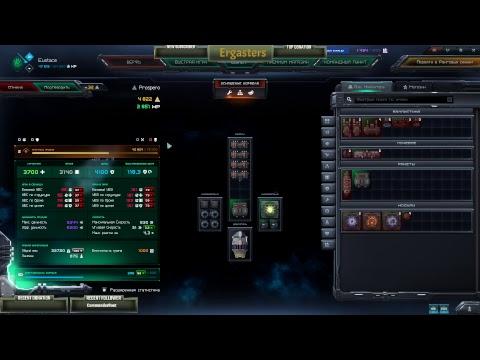 Starfall Online / Starfall tactics