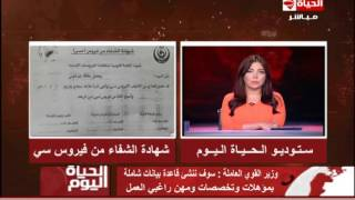 بالفيديو.. سعفان: وزارة الصحة ساهمت في رفع المعاناة عن العمالة المصرية