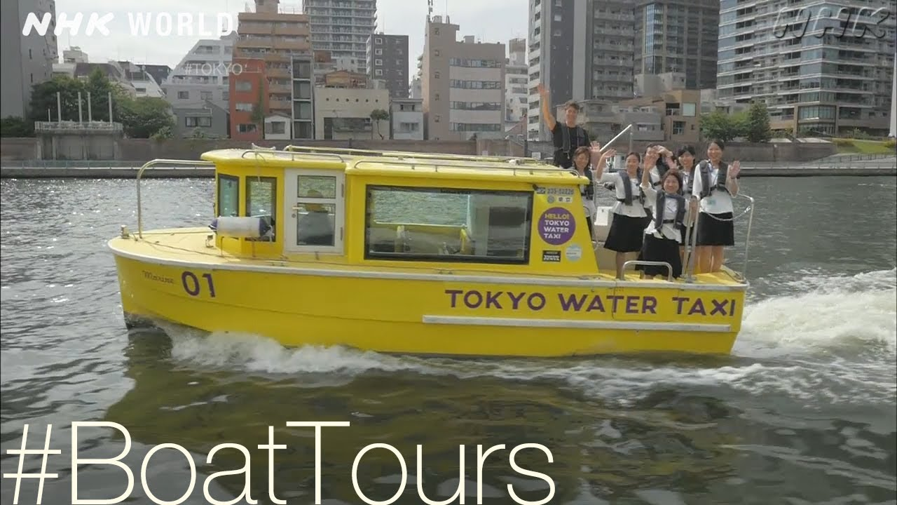 Photo of Down the River [Boat Tours] – #TOKYO [Japan] – video