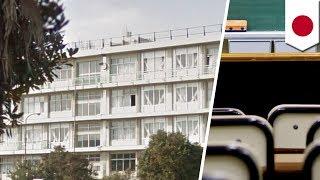 小学校教諭が小4児童に「窓から飛び降りなさい」 thumbnail