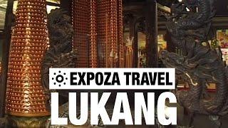 Lukang (Taiwan) Vacation Travel Video Guide