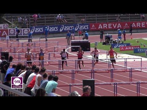 Valence 2014 : Finale 110 m haies Juniors (Anthony Constantin en 13''86)