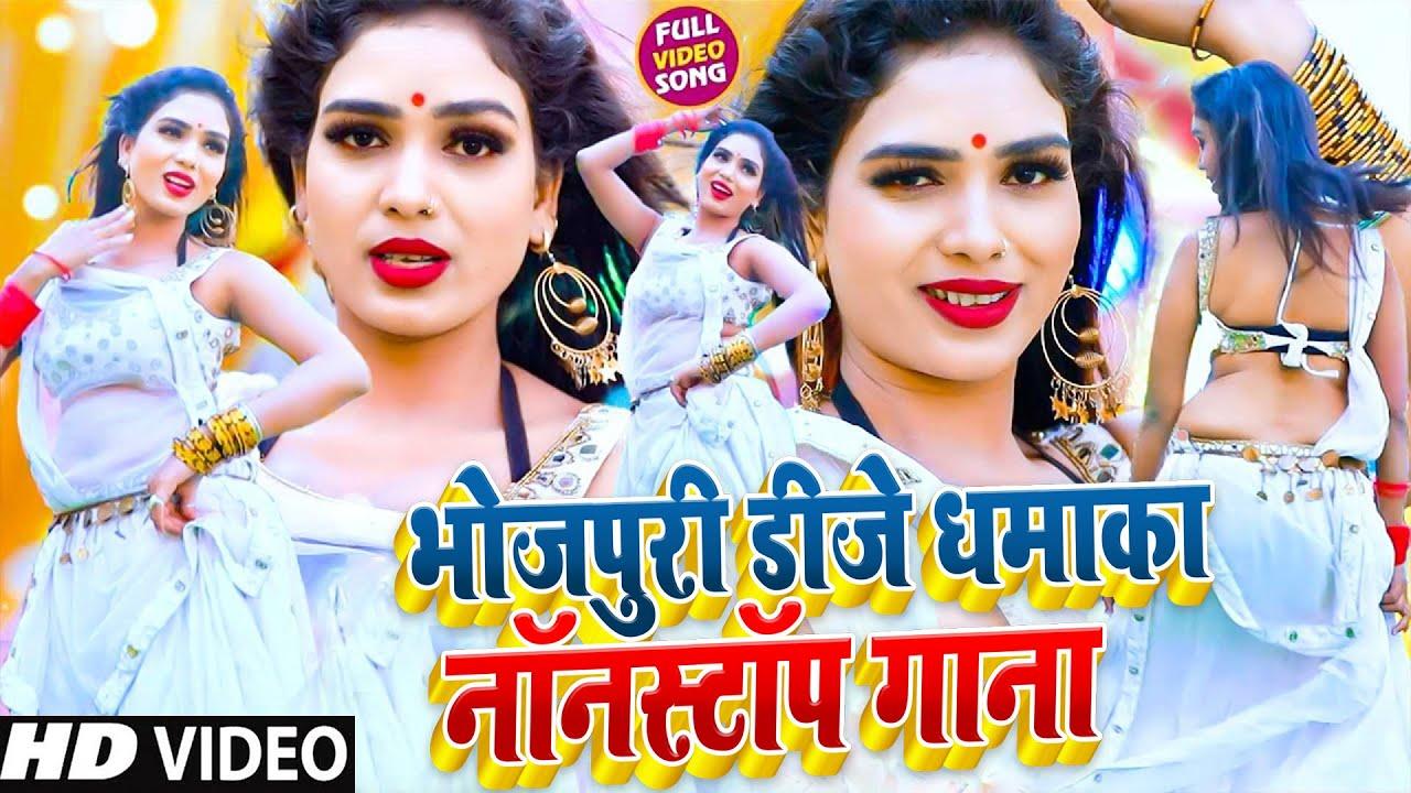 #Shilpi Raj 2021 Bhojpuri Non Stop | Jukebox Video Song | #Komal Singh #Rani, Anand #DJGAANA