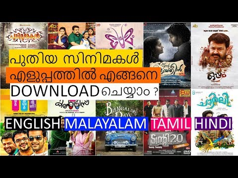 how-to-download-new-movies-|-malayalam-movies-download-for-free-|-movie-downloading-app