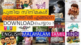 how to download new movies | malayalam movies download for free | movie downloading app