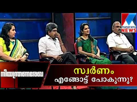 Where is gold price heading for? | Manorama News