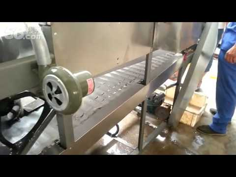 The rice noodle processing machine