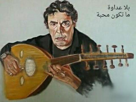 music abdelwahab doukkali