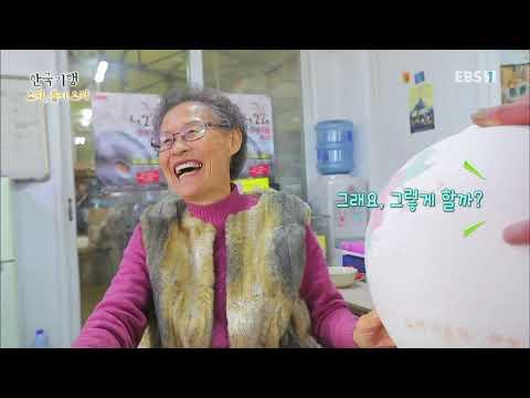 한국기행 - Korea travel_오지, 봄이 오지 5부 봄처럼 그리워 돌아오고_#002