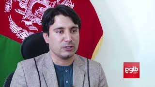 Helmand Rights Group Notes Surge In Civilian Casualties