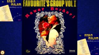 Favourite's Group Vol. 1 (Original Vinyl)