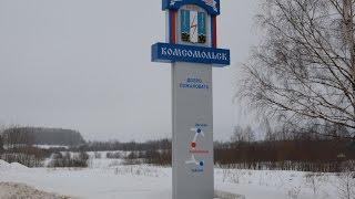 Виктор Смирнов посетил Комсомольский район