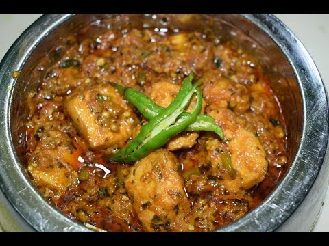 Chicken Handi | Special | Chicken Dish | Very Easy And Tasty