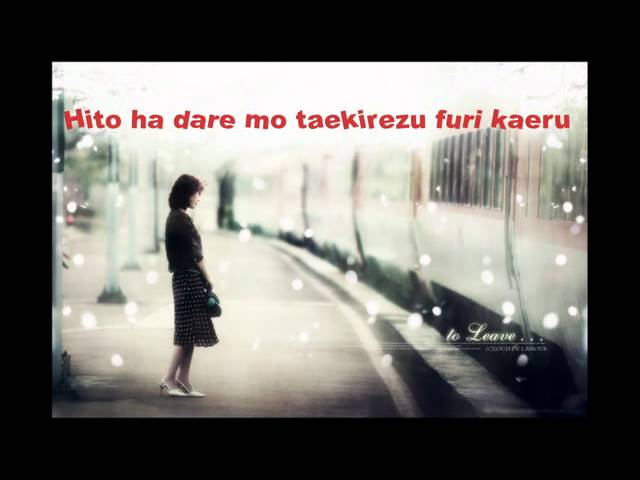 Kaze - Hashida Norihiko and Schuberts