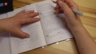 С6. Треугольник. Первый признак равенства треугольников часть 1