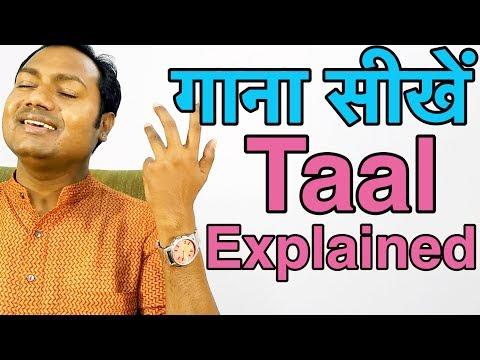 Taal - Beat - Rythem Explained