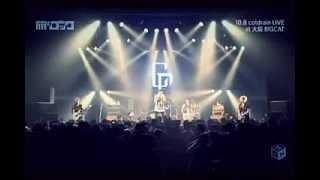 coldrain - 大阪市(Ōsaka-shi) BIGCAT - Live