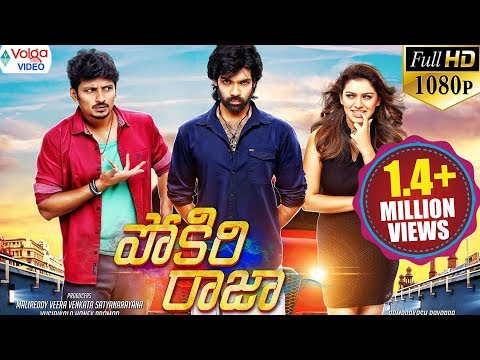 Pokkiri Raja Latest Telugu Movie | Jeeva,...