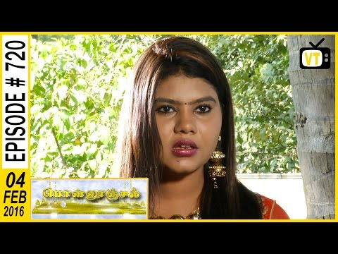 Priya identify Ganeshsan that he only her uncle , She shows her dads photos to him, then only he recognize them, then he asked that Inspector to leave them  1:43 Ganeshsan asked about his brother Krishnan , Priya says all the matters which has happen to her , she says that her father has died 5:29 Priya 's uncle ask them to come with him , but Priya feels that her aunty will not allow them to stay , her uncle complied them to stay with them 14:16  Cast: Isvar, BR Neha, Venkat, Ravi Varma, CID Sakunthala, M Amulya  Director: AP Rajenthiran  For more updates,     Subscribe us on:  https://www.youtube.com/user/VisionTi... Like Us on:  https://www.facebook.com/visiontimeindia        For more updates,     Subscribe us on:  https://www.youtube.com/user/VisionTi... Like Us on:  https://www.facebook.com/visiontimeindia
