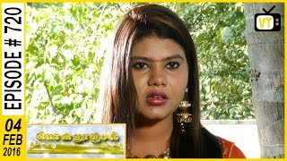 Ponnoonjal - Tamil Serial | Episode 720 |  04/02/2016