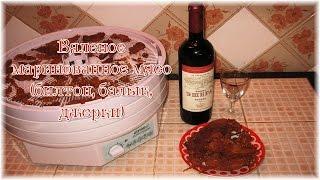 Вяленое маринованное мясо (билтон, балык, джерки)