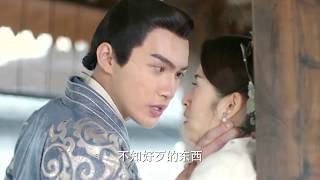 Download Promo 小女花不弃I Will Never Let You Go MP3, MKV