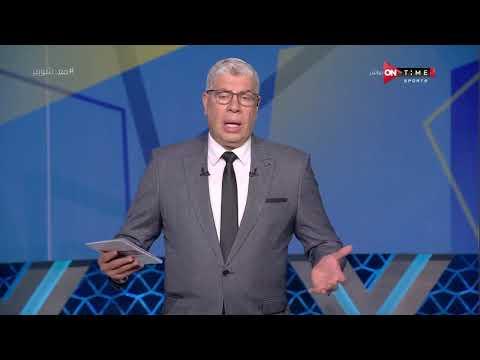 ملعب ONTime - أول تعليق من أحمد شوبير بعد رحيل الاسطورة ميسي عن نادي برشلونة