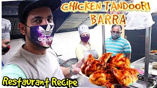How to make CHICKEN TANDOORI barra | Chicken Tandoori Restaurant Recipe | My kind of Productions