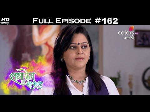 Radha Prem Rangi Rangli - 22nd May 2018 - राधा प्रेम रंगी रंगली - Full Episode