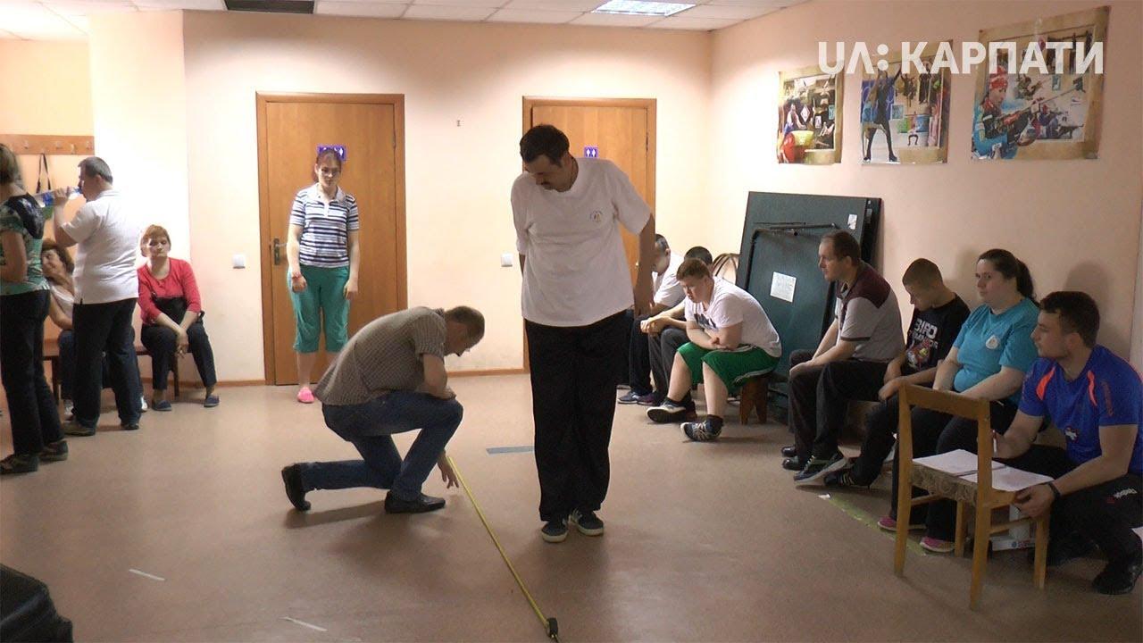 Змагання серед молоді з інвалідністю провели в Івано-Франківську (відеосюжет)