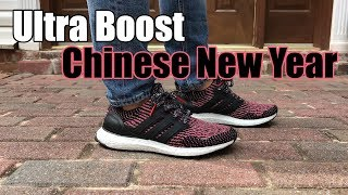 58595ab678c3e Adidas Ultra Boost 3.0 Chinese New Year Review + On Feet ...