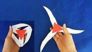 如何使一紙手裡劍 | 忍者明星