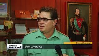 Музей службы открыли в УФССП России по Нижегородской области