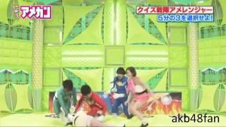 AKB48 峯岸みなみの「新幹線の形態模写」です!