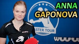 МСМК Анна Гапонова (Gaponova Ganna) - техника подрезки справа, настольный теннис