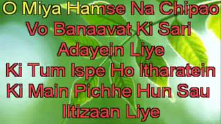 O Mere Sona Re Teesari Manzil) HIndi Karaoke With Lyrics)