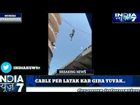 Disturbing video.. CABLE SE LATAK KAR GIRA YUVAK..JJ FLYOVER KA HAI MAMLA..