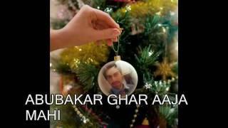 ghar aaja mahi by abubakar nasir.wmv