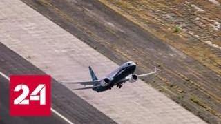"""Смотреть видео Более 400 пилотов подали коллективный иск против """"Боинга"""" - Россия 24 онлайн"""