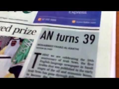 Arab News front page at 39