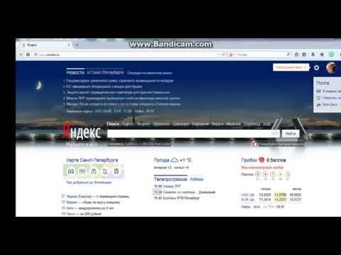 Как удалить yahoo из браузера мазила - 534