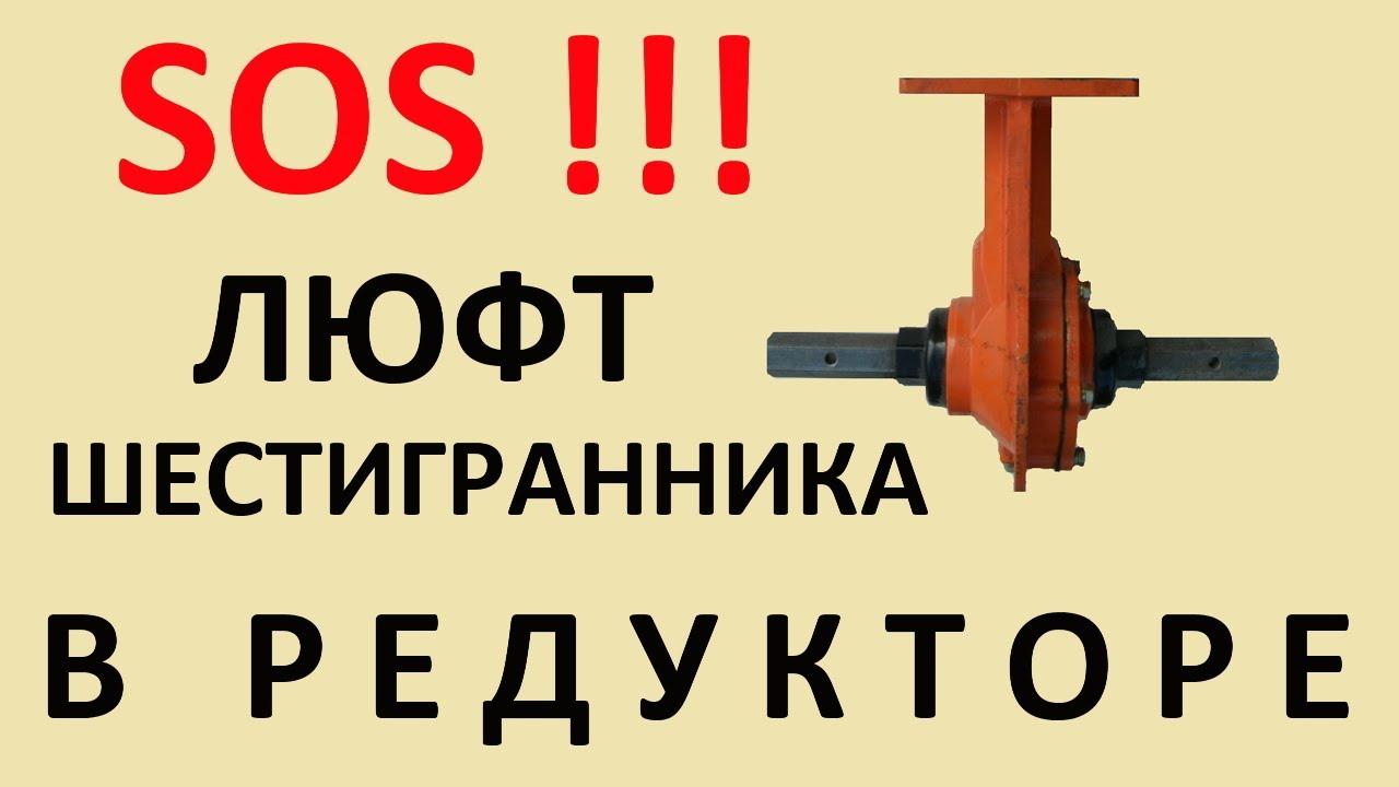 Интернет-магазин motoblok. Ru предлагает купить запасные части для редукторов мотоблоков и мотокультиваторов нева в санкт-петербурге от производителя с доставкой, гарантией, по лучшим ценам. | интернет магазин motoblok. Ru.