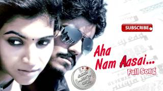 Aha Nam Aasai | Songs | Latest MP3 | New Malayalam MP3 Songs 2014 | Kasu Panam Thuttu |