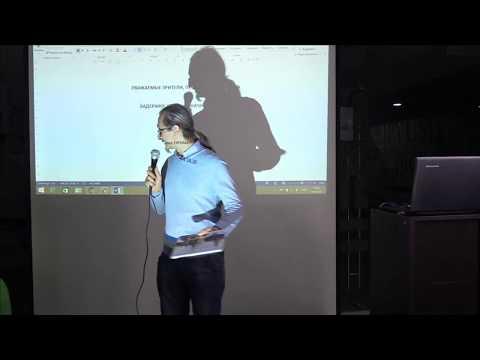 Семинар трейдера-аналитика международного уровня Петра Пушкарева