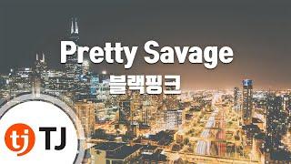 Download lagu [TJ노래방] Pretty Savage - 블랙핑크 / TJ Karaoke